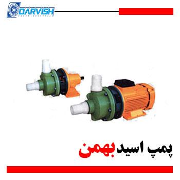 اسید بهمن
